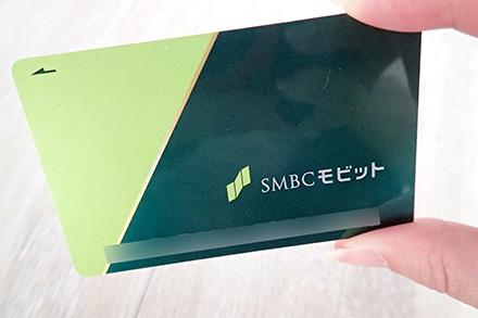 モビットカードのイメージ画像