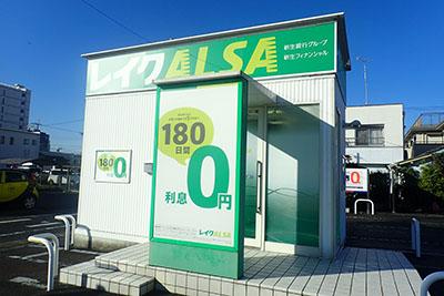 レイクALSAの無利息サービスのイメージ画像