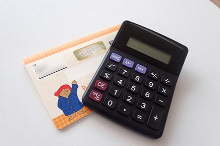 リボ払い借金の画像